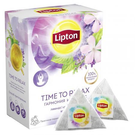 Чай Липтон Time to relax 20 пир. (1 шт) - основное фото
