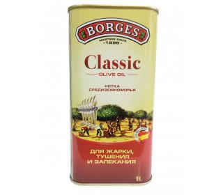 Масло оливковое BORGES Classic 100% ж/б, 1л. - основное фото
