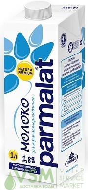 Молоко Parmalat 1,8% 1л. (12 шт.) - основное фото