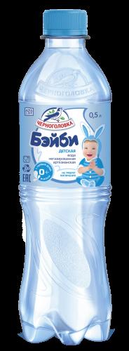 Черноголовская 0,5 л. детская без газа (12 бут.) - основное фото