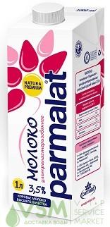 Молоко Parmalat 3.5% 1л. (12 шт.) - основное фото