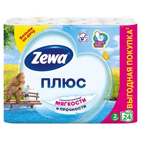 Туалетная бумага Zewa Plus 2-х сл.(24 шт) - основное фото