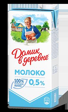 Молоко Домик в деревне 0,5% 950 мл (12 шт) - основное фото