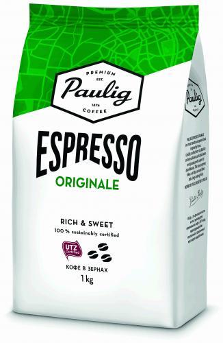 Paulig Espresso в зернах 1 кг. (1 шт.) - основное фото