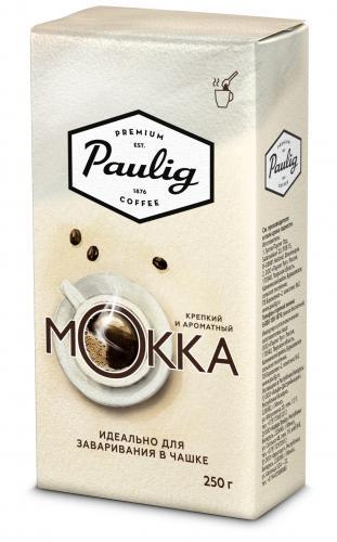 Paulig Mokka молотый 250гр. (1шт.) - основное фото