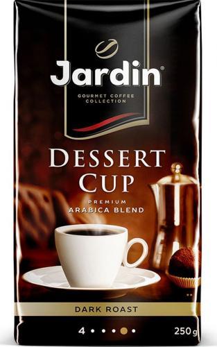 Jardin Dessert Cup молотый, 250 гр - основное фото