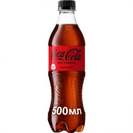 Coca-Сola / Кока-Кола Zero 0,5 л. (24 шт) - основное фото