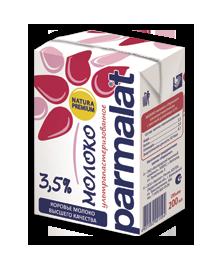 Молоко Parmalat 3.5% 0,2л. (27 шт.) - основное фото