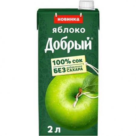 Сок Добрый Яблоко 2 л. (6 шт.) - основное фото