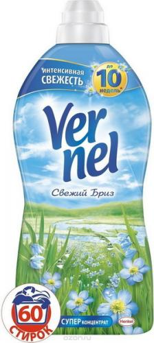 Vernel Концентрат Свежий бриз 1,82л.  - дополнительное фото