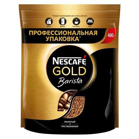 Кофе Nescafe Gold Barista 400 гр (1шт) - дополнительное фото