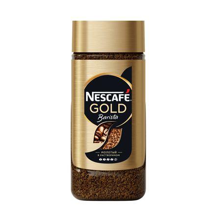 Nescafe Gold Barista растворимый 85 гр (1шт) - дополнительное фото