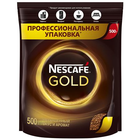 Nescafe Gold  500 гр (1шт) м/у - дополнительное фото
