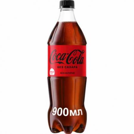 Coca-Сola / Кока-Кола Zero 0,9л. (12 шт) - дополнительное фото