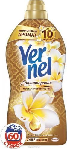 Vernel Концентрат Цветок ванили и цитрусовое масло 1,82л.  - дополнительное фото