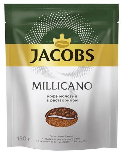 Jacobs Monarch Millicano 150 гр. (1шт) - дополнительное фото