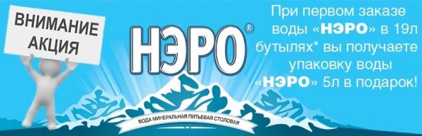 banner-nero-250.jpg