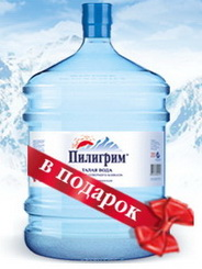 piligrim_bottle.jpg